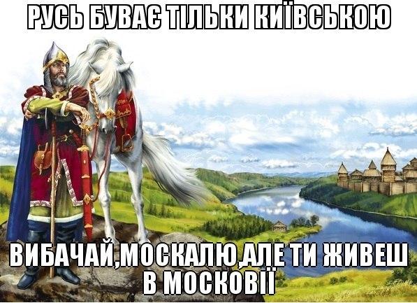 До утра Майдан освободит КГГА и четыре обладминистрации: здание Полтавской ОГА активисты уже покинули, - Аваков - Цензор.НЕТ 8181